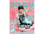 GOSURORI Vol. 15