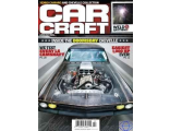CAR CRAFT Июль 2013