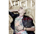 VOGUE HOMMES JAPAN Vol. 9 Осень-Зима 2013