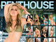 PENTHOUSE SWIMSUIT Календарь 2012