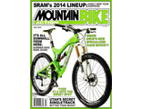 MOUNTAIN BIKE ACTION Июль 2013