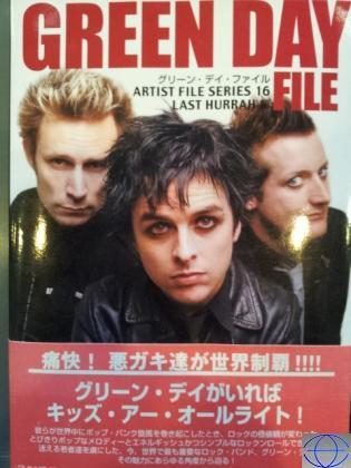 Green Day File