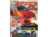 VW SPEED Сентябрь 2008