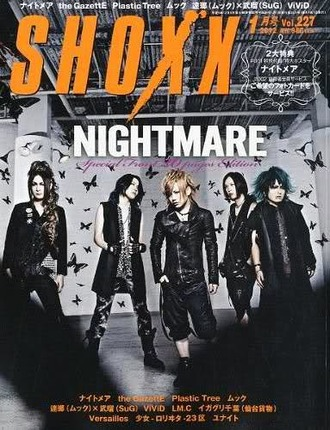 SHOXX Magazine January 2012 ЯПОНСКИЕ ЖУРНАЛЫ JROCK, Nightmare Cover