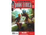STAR WARS DARK TIMES COMIX № 15