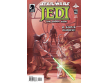 STAR WARS JEDI THE DARK SIDE № 5