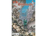 DOMINION COMICS № 1