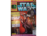 STAR WARS COMIC № 9
