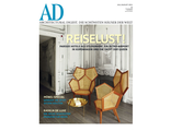AD DEUTSCH Magazine Июль-Август 2011